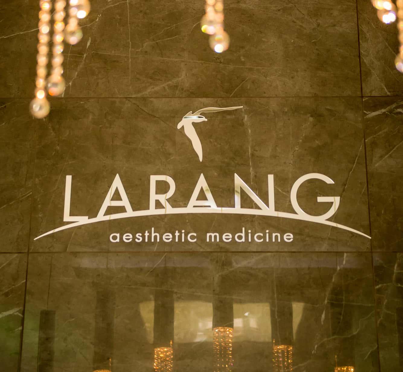 Larang - о медицинском центре